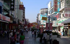 Koliko su Kinezi potrošili na kupovinu samo za jedan dan