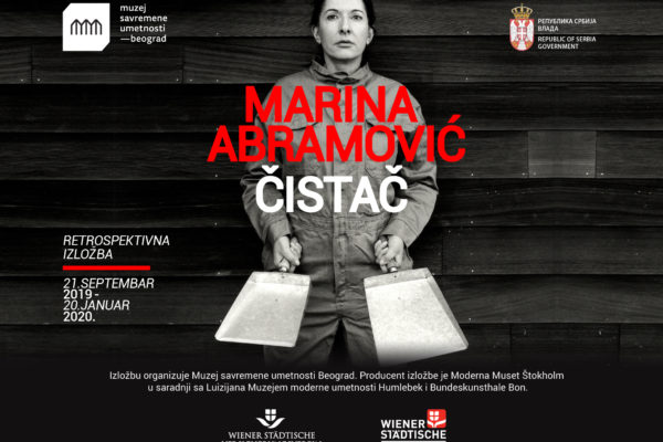 """The Cleaner"", exhibition of Marina Abramović"