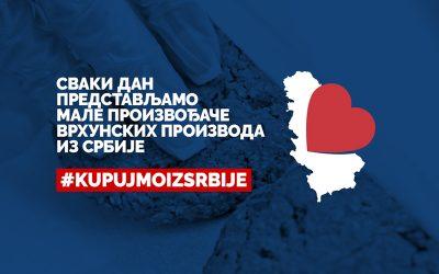 """Šta je inicijativa """"Kupujmo iz Srbije""""?"""