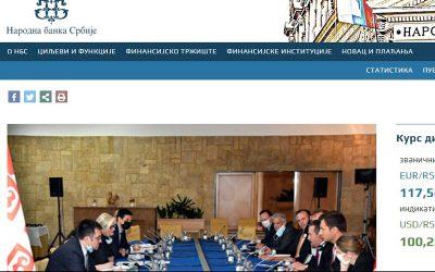 Dostupan novi sajt Narodne banke Srbije